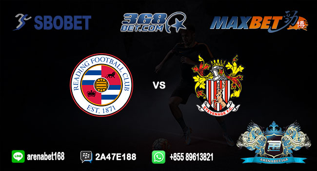 Prediksi Bola Hari ini Reading vs Stevenage FC 17 Januari 2018